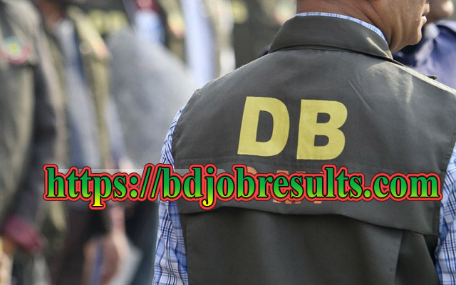 DB-Police