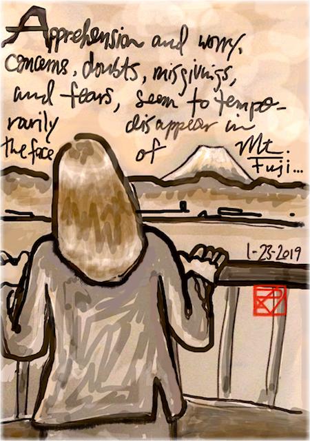 Pamela MacCarthy digital artwork 2019