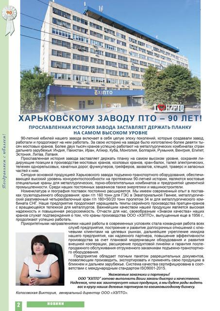 90-2-pdf-1