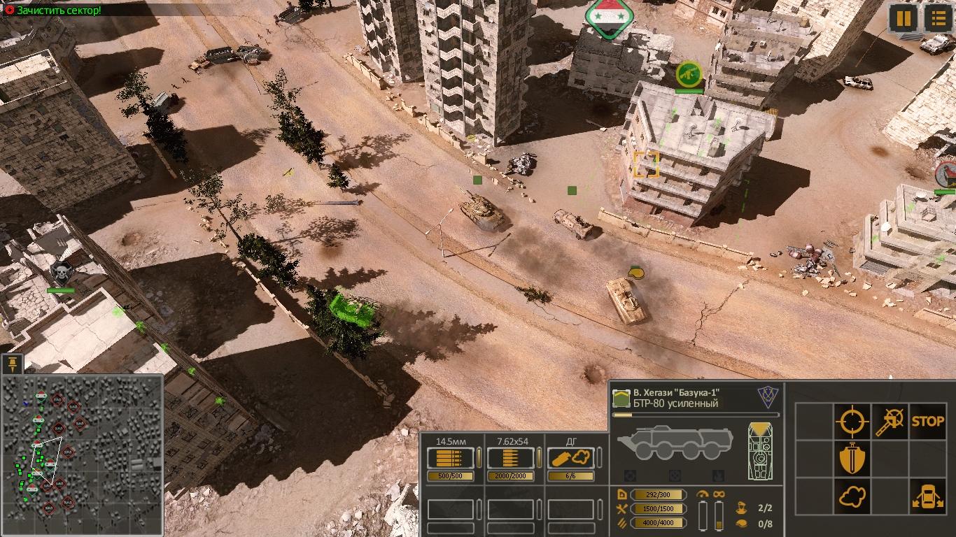 Syrian-Warfare-2021-02-18-20-18-51-667