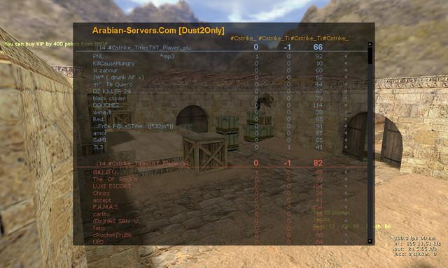 de-dust20014