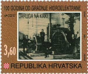 1995. year 100-GODINA-OD-GRADNJE-HIDROELEKTRANE