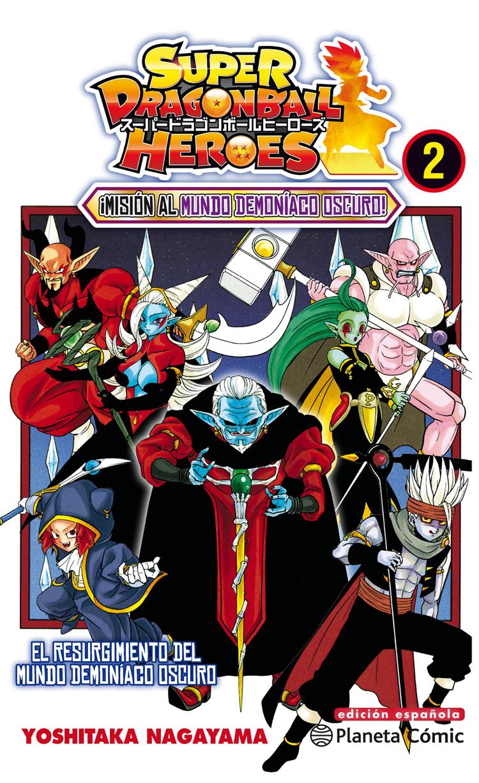 portada-dragon-ball-heroes-n-02-202001141210.jpg
