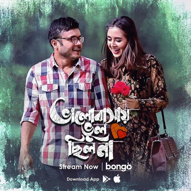 Bhalobashay Bhul Chilo Na (2020) Bangla Natok Ft. Mishu Sabbir & Tania Brishti HD