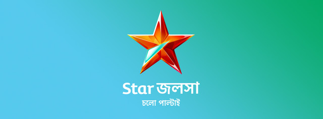Star Jalsha All Serial Download 15th  July 2020 Zip Download Premium