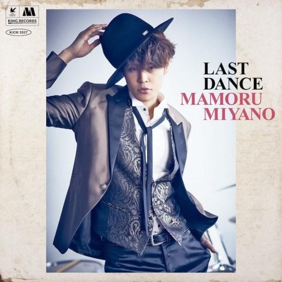[Single] Mamoru Miyano – LAST DANCE