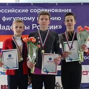 1. Матвей, Андрей и Георгий / Matvei, Andrei and Georgii