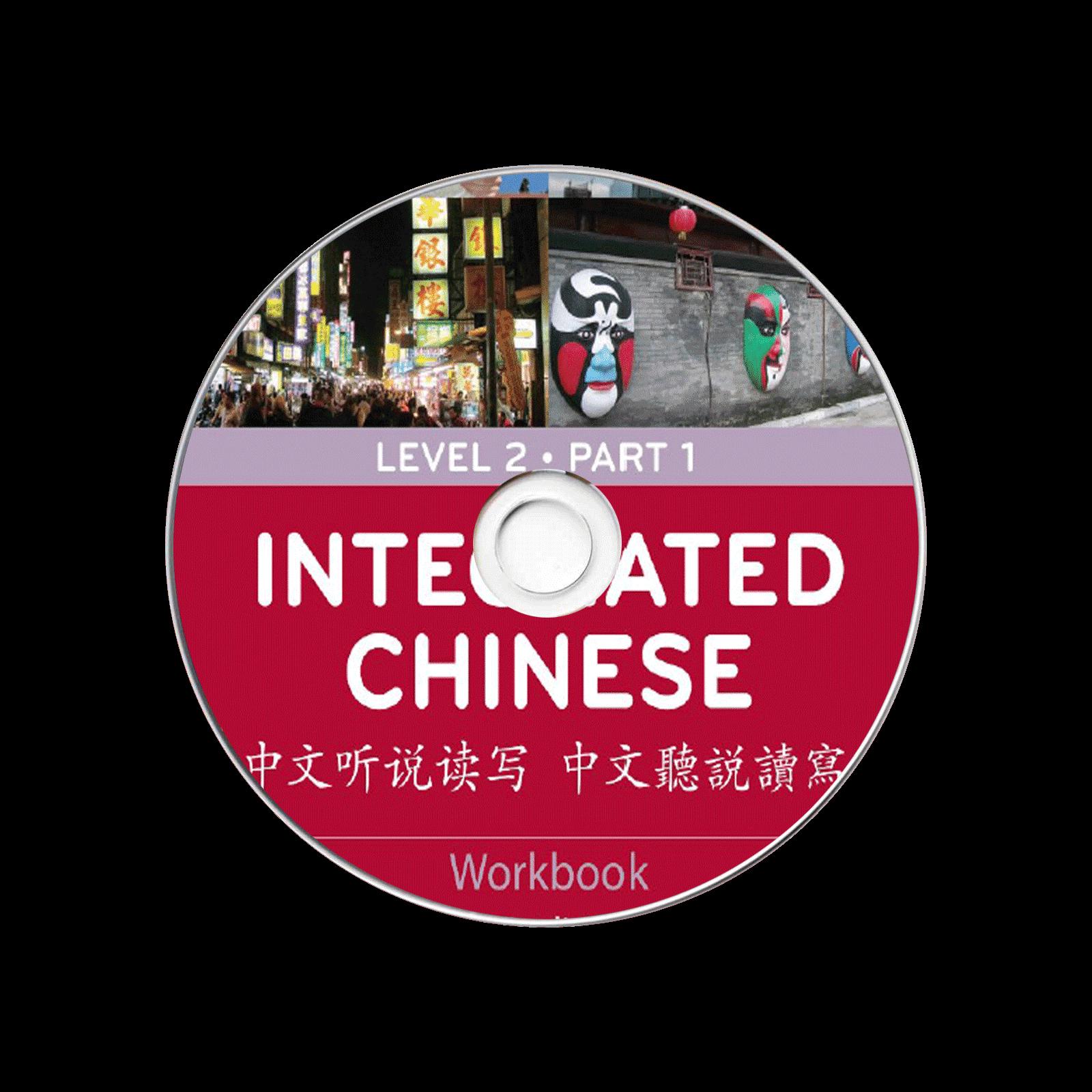 Zhongwen Tingshuo Duxie L2P1 Lianxi Di3Ban Audio