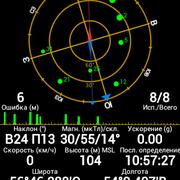 Screenshot-2013-11-07-10-57-28