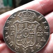 8 Reales Fernando VII 1808. Sevilla. CN. - F01 2