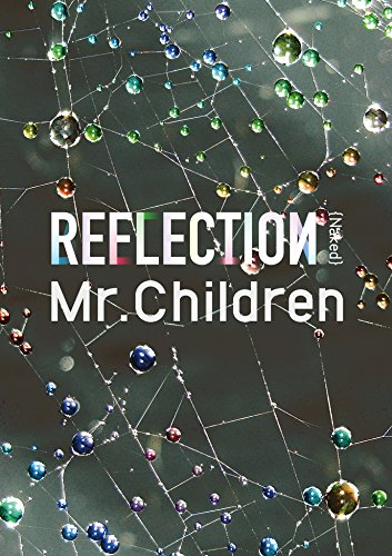 [Album] Mr.Children – REFLECTION