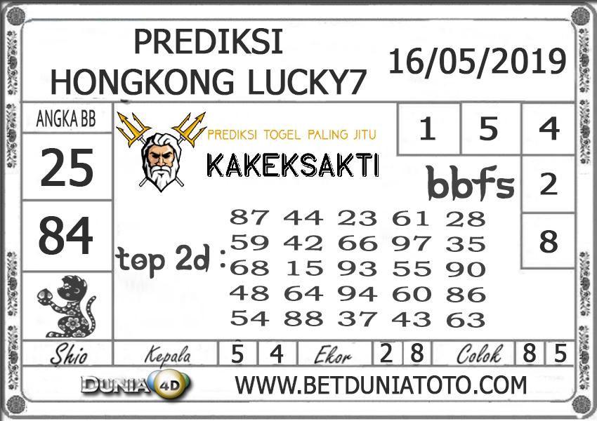 Prediksi Togel HONGKONG LUCKY 7 DUNIA4D 16 MEI 2019