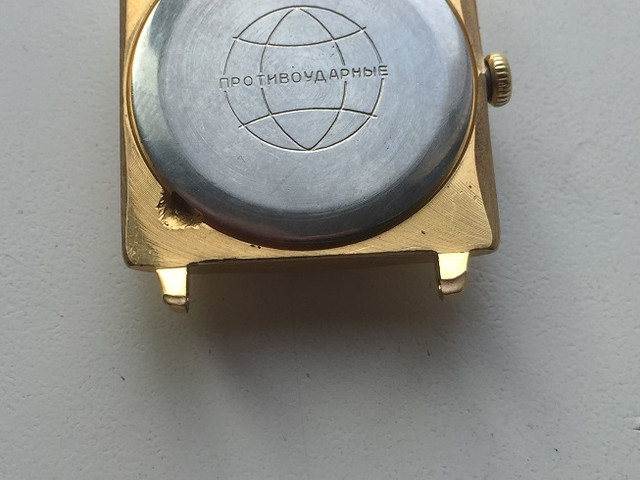 IMG-7932