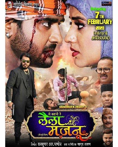Laila Majnu (2020) Bhojpuri 720p HDTVRip Esubs DL