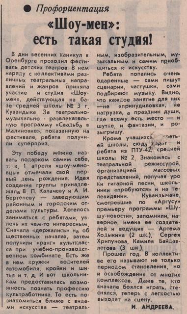 20-1993.jpg