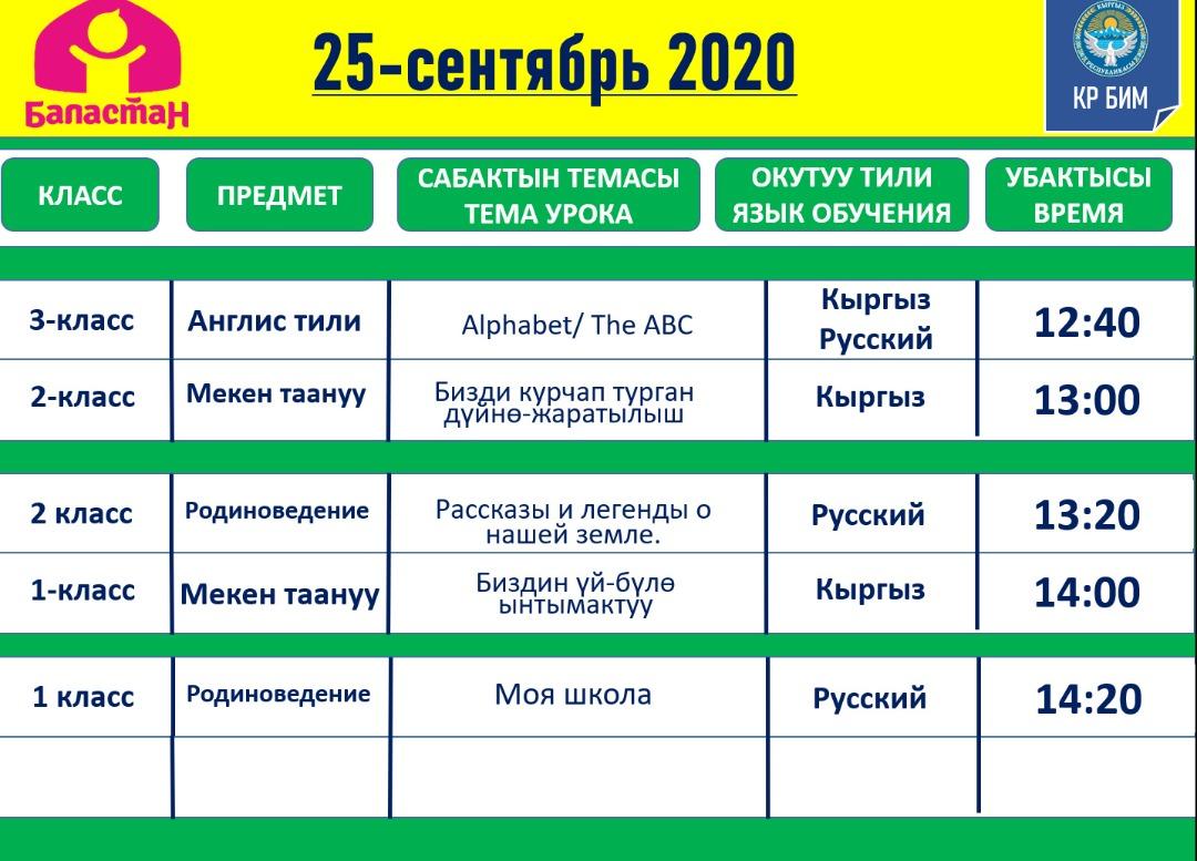 IMG-20200919-WA0021