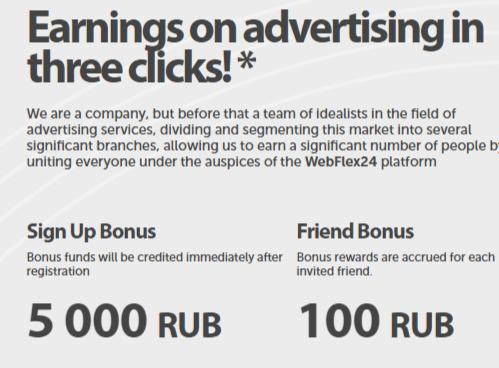 Review of webflex24.com - Is webflex24.com Scam or Legit?