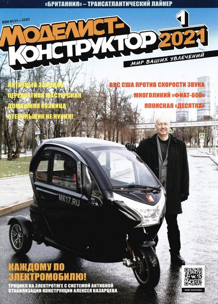 Tech-Journals.ru