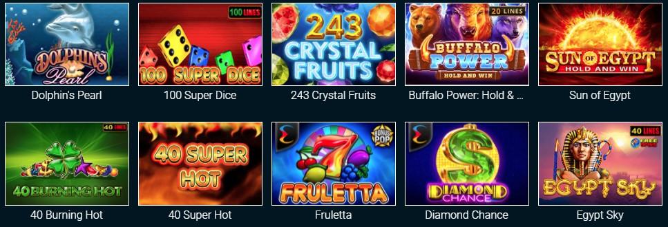 Список игровых автоматов в казино Гоксбет