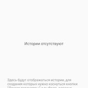 Screenshot-20170215-043722