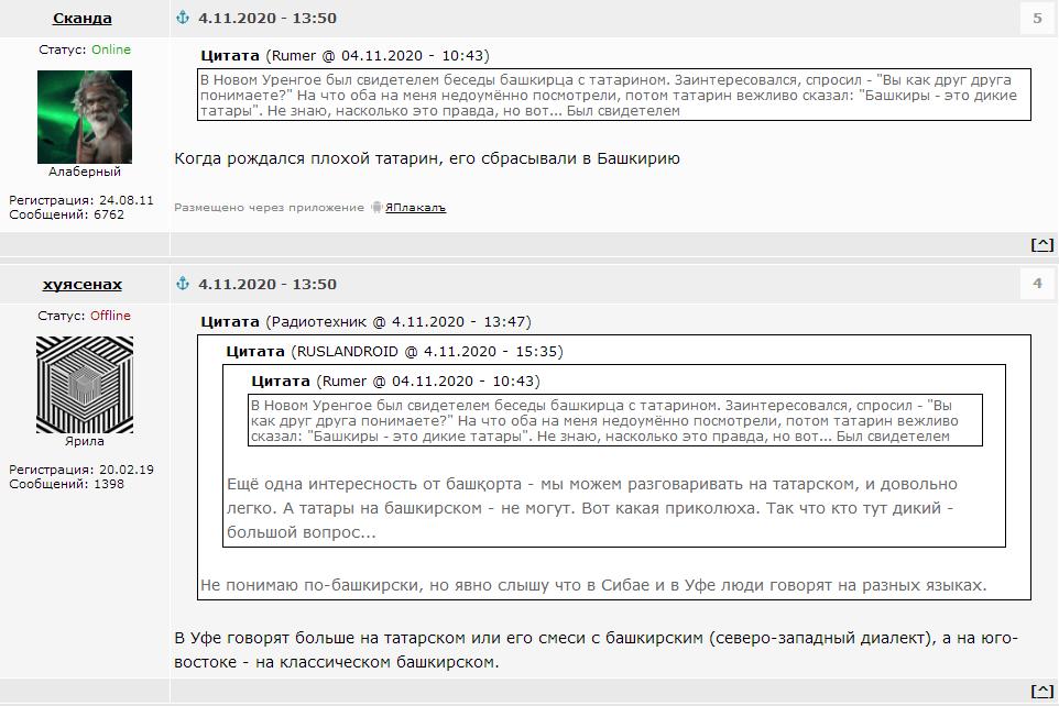 Screenshot-31