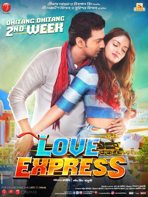 love-express-ver2