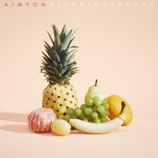 [Single] Aimyon – Hadaka no Kokoro