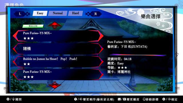 Topics tagged under 遊戲情報 on 紀由屋分享坊 006
