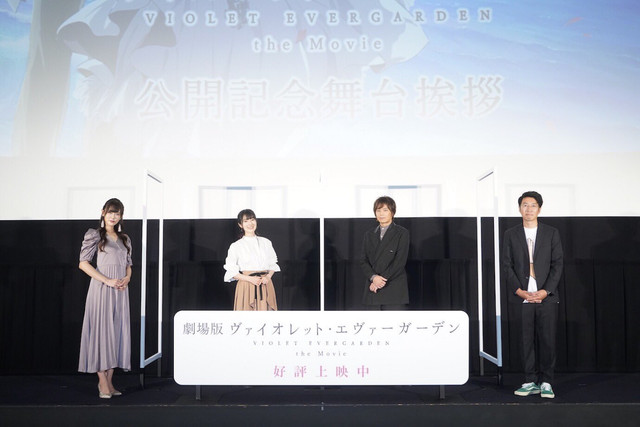 Topics tagged under 紫羅蘭永恆花園電影版 on 紀由屋分享坊 003-TRUE