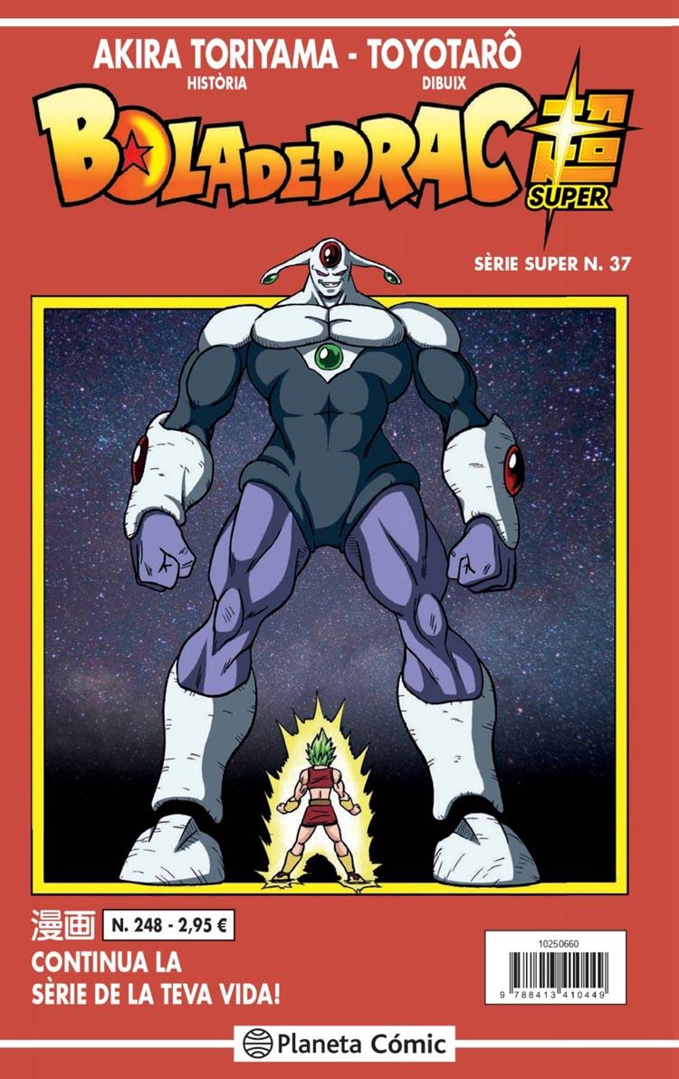 cubierta-dragon-ball-super-tomillo-248-catalan-2000.jpg