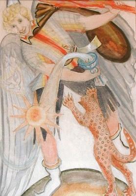 Аркан ШУТ и укрощенный Лев