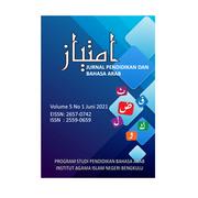 cover-imtiyaz-edisi-1-by-falahun-niam