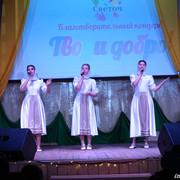 Tvori-Dobro-Koncert-Shilka-30-04-21-99