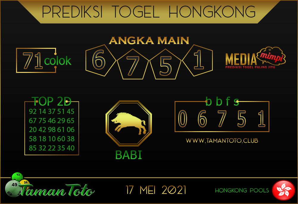 Prediksi Togel HONGKONG TAMAN TOTO 17 MEI 2021