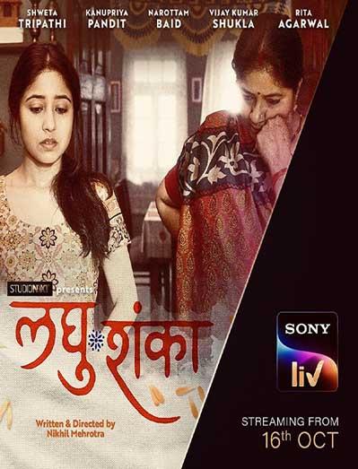 Laghushanka 2020 Hindi 1080p HDRip ESubs 250MB Download