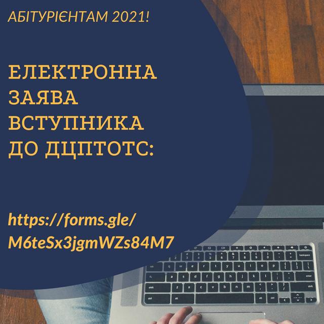1-20210202-173501-0000
