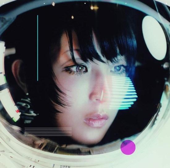 [Album] DAOKO – Shiteki Ryokou