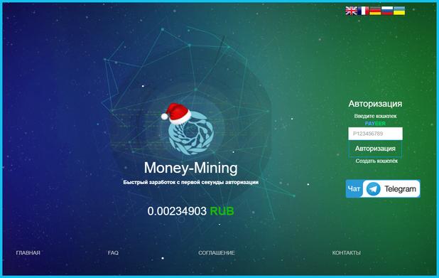 MONEY-MINING