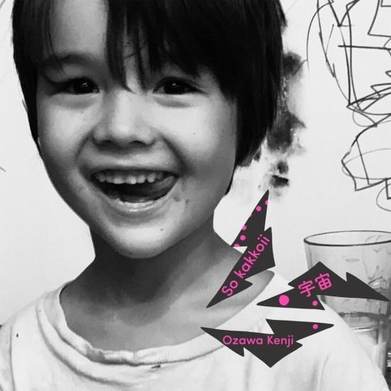 [Album] Kenji Ozawa – So kakkoii Uchu