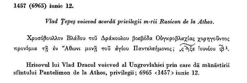 Xpиcoвyљe Bлaдa Teпеша III 002