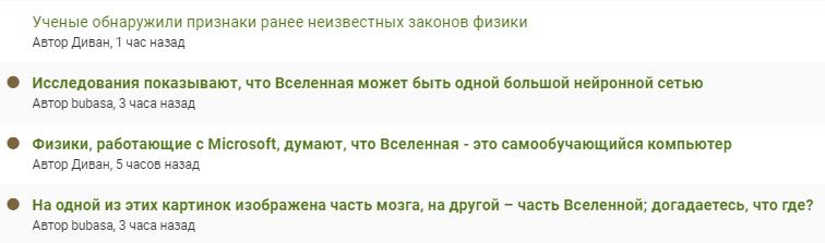 Opera-2021-04-10-234232-ursa-tm-ru.png