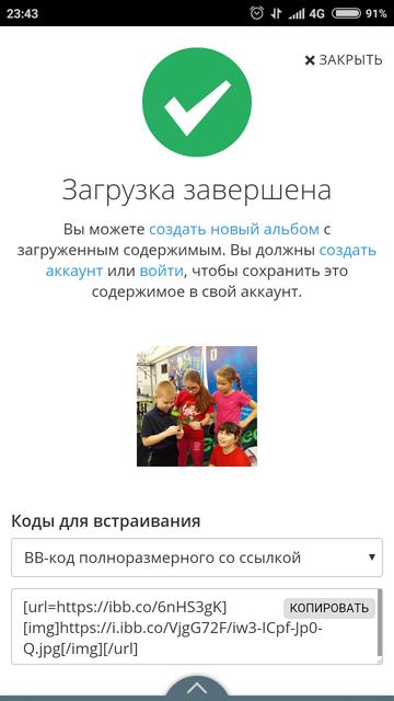 СУББОТНИЕ ЛИГИ в ЦНТ  8 ДЕКАБРЯ 2019 года Screenshot-2019-12-10-23-43-10-496-com-android-chrome
