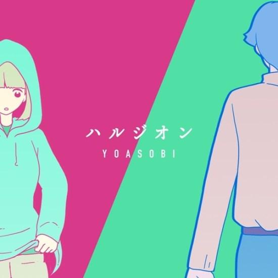 [Single] YOASOBI – Harujion
