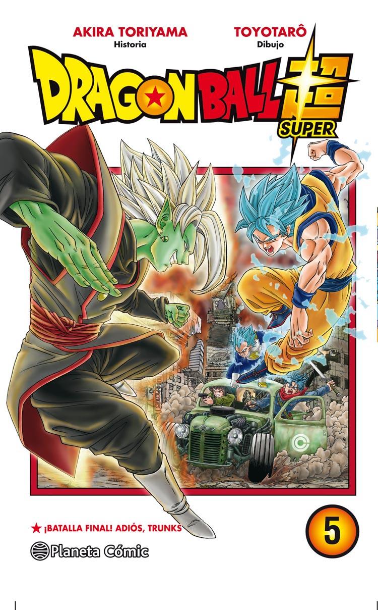 portada-dragon-ball-super-n-05-akira-toriyama-201912111120.jpg