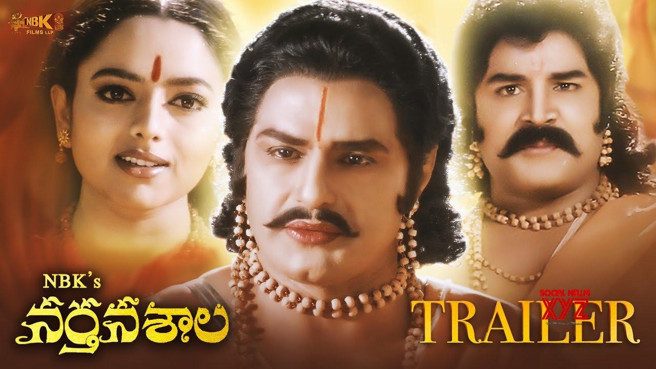 Narthanasala Screen Shot 2