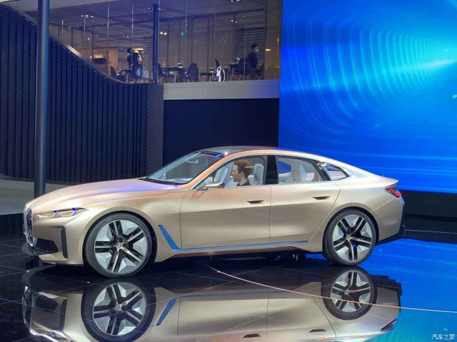 2020 - [BMW] Concept I4 - Page 2 140151-BF-FA22-46-A4-93-E3-C1-CBADA75-B7-D