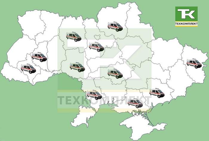 купить автомобиль скорой помощи в Украине