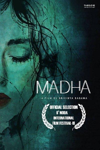 Madha (2020) Telugu 480p HDRip x264 300MB ESub DL