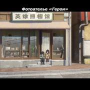 Shiguang-Daili-Ren-S01-E10-WEBRip-1080p-