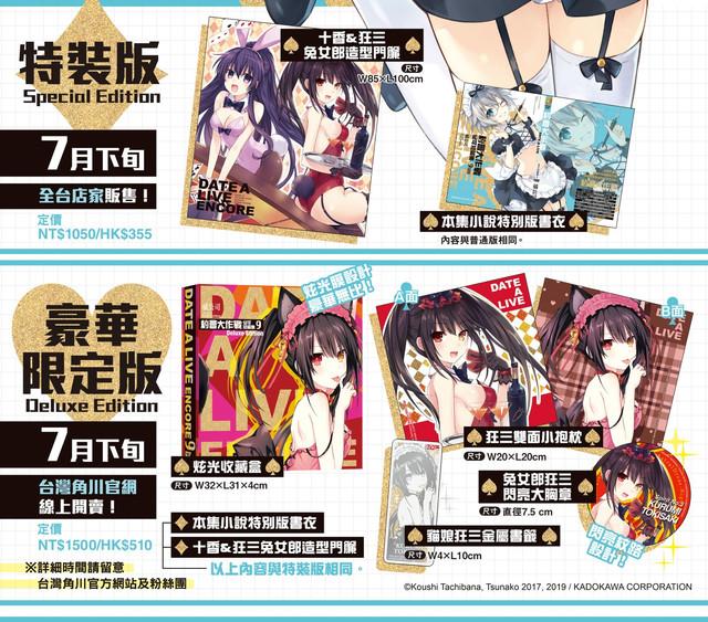 Topics tagged under press_新聞 on 紀由屋分享坊 06-9